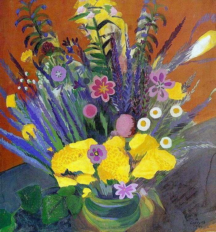 1916 Цветы Армении. Х., т. 72х65 КМРИ, Киев - Сарьян Мартирос Сергеевич