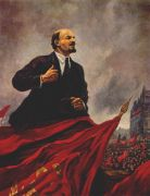 gerasimov,a_lenin_on_the_tribune_1930 - Герасимов